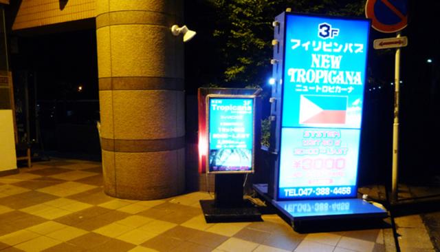 newtropicana_004